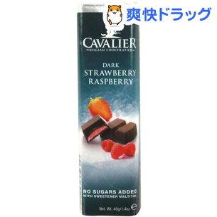 チョコレート ストロベリー ラズベリー