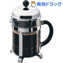 RoomClip商品情報 - ボダム フレンチプレスコーヒーメーカー シャンボール 0.5L 1924-16(1コ入)【送料無料】