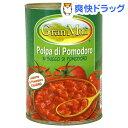 【訳あり】グラン・ムリ カットトマト缶(400g*24コ入)[トマト 缶 24缶]