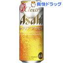 クリア アサヒ 缶(500mL*24本入)【クリア アサヒ】