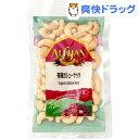 アリサン 有機カシューナッツ(100g)