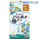 チャームナップ スリム吸水ガード 安心の少量用(26枚入)【チャームナップ】