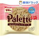 【訳あり】マ・マー Palette フェットチーネ ライ麦粉入り(80g*4袋セット)【マ・マー】