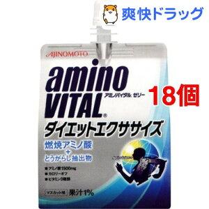 アミノバイタル ダイエットエクササイズ コセット スポーツドリンク ダイエット