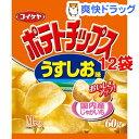 【訳あり】湖池屋 ポテトチップス うすしお味 Mサイズ(60g*12コセット)[お菓子 おやつ]