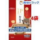 JPスタイル 和の究み トータルボディケア 1〜6歳までの成猫用(250g*10袋入*4コセット)【ジェーピースタイル(JP STYLE)】【送料無料】