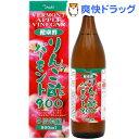 リンゴ酢バーモント900(900mL)[リンゴ酢 りんご酢]