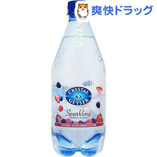 クリスタルガイザー スパークリング ベリー (無果汁・炭酸水)(532mL*24本入)【ク…...:soukai:10074194