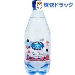 【訳あり】クリスタルガイザー スパークリング ベリー (無果汁・<strong>炭酸</strong>水)(532mL*24本入)【クリスタルガイザー(Crystal Geyser)】[<strong>炭酸</strong>水(スパークリングウォーター) 24本 水]