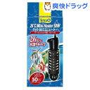 テトラ 26度ミニヒーター 50W 安全カバー付(1コ入)【Tetra(テトラ)】【送料無料】