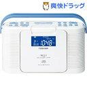 東芝 CDクロックラジオ TY-CDB5 W ホワイト(1台)【送料無料】