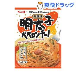 まぜるだけのスパゲッティソース生風味明太子ペペロンチーノ(1人前*2袋入)【まぜるだけのスパゲッティソース】