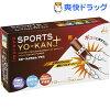井村屋 スポーツようかんプラス(5本入)