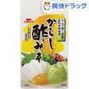 からし酢みそ(120g)