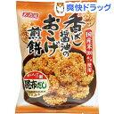 香ばし醤油のおこげ煎餅(60g)