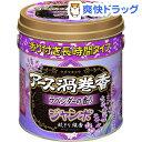 アース渦巻香 ラベンダーの香り ジャンボ(50巻)【アース渦巻香】