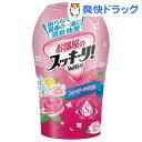 お部屋のスッキーリ! スイートブーケの香り(400mL)【スッキーリ!(sukki-ri!)】