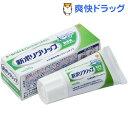 部分・総入れ歯安定剤 新ポリグリップ 無添加(色素・香料を含...