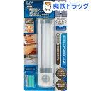 エルパ LEDセンサー付ライト PM-L255(1コ入)【エ...