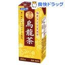 烏龍茶(200mL*30本入)