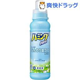 <strong>ハミング</strong>Neo 柔軟剤 ホワイトフローラルの香り 本体(400mL)【<strong>ハミング</strong>】[ネオ]