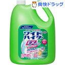 ワイドハイター EXパワー(4.5L)【kao1610T】【花王プロシリーズ】