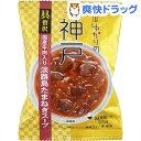 【訳あり】タベテ ゆかりの神戸 国産牛肉入り淡路島たまねぎスープ(18.4g)【タベテ(tabete)】