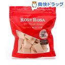 ロージーローザ バリュースポンジN ウェッジ型タイプ(30コ入)【ロージーローザ】