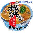 サッポロ一番 旅麺 横浜家系 豚骨しょうゆラーメン(1コ入)【サッポロ一番】