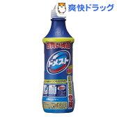 ドメスト お買い得 500mL(500mL)【ドメスト】[液体洗剤 トイレ用]