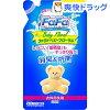 ファーファ 液体洗剤 ベビーフローラル 詰替(810mL)