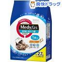 メディファス 室内猫 毛玉ケアプラス 1歳から チキン&フィッシュ味(450g*6袋)【d_medi】【メディファス】