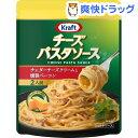 クラフト チーズパスタソース チェダーチーズクリームと燻製ベーコン(230g)【クラフト