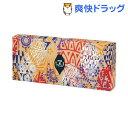 明治 ザ・チョコレート セレクションギフトBOX(200g)【明治チョコレート】