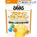 ザバス プロテインプラスグルコサミン 約15食分(210g)【ザバス(SAVAS)】