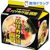 ノンフライチャルメラ 豚骨(5食入)