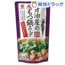 宮島醤油 博多もつ鍋スープ しょうゆ味(720g)