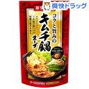 ダイショー キムチ鍋スープ(750g)...