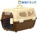 マルカン 2ドアキャリー 小型犬・猫用 茶(1コ入)[キャリーバッグペット キャリー バッグ]【送料無料】