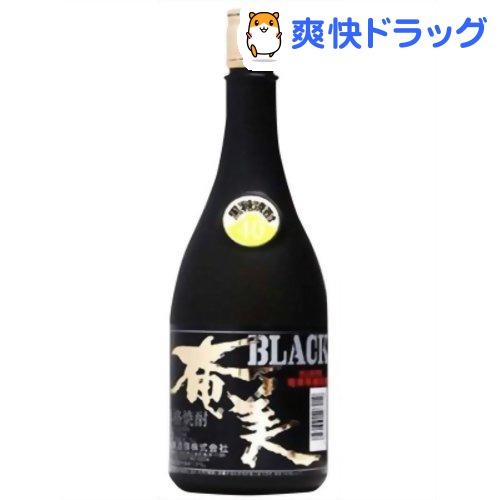 ブラック奄美黒糖焼酎40度(720mL)