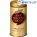 バンホーテン ピュアココア(200g)【バンホーテン】[手作りお菓子に]