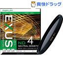 マルミ EXUS ND4 減光フィルター 光量調節用 67mm(1コ入)