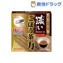濃いごぼう茶の力(2.5g*30包)[サプリ サプリメント]