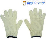 儿童手套 - 手套 - 儿童税收超过2480日元★★(小号)[子供手袋(Sサイズ)[軍手]]