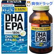 【アウトレット】【訳あり】オリヒロ DHA EPA(180粒)【オリヒロ(サプリメント)】
