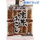 サンコー 玄米おこし(10枚入)[お菓子 おやつ]