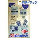 大日産業 強化パック ごみ袋 半透明 70L(10枚入)