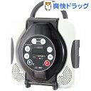 ツインバード 防水CDプレーヤー CD ZABADY AV-J166BR / ツインバード(TWINBIRD)☆送料無料☆