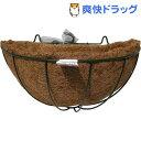 ウォールハンギングバスケット Mサイズ NMP-W6M(1コ入)
