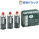 キャプテンスタッグ ガスカセットボンベ 3本パック M-7621(1セット)【キャプテンスタッグ】